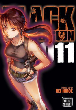 blacklagoon11.JPG