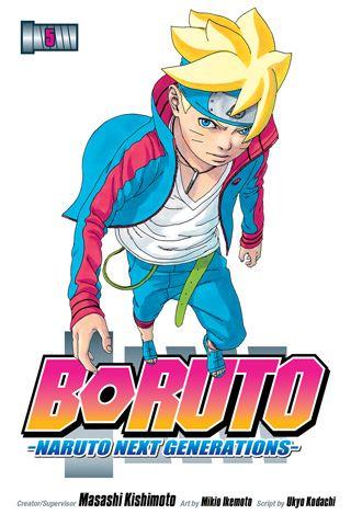 boruto05.jpg