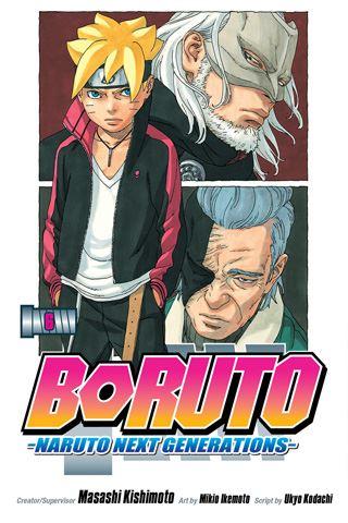 boruto06.jpg