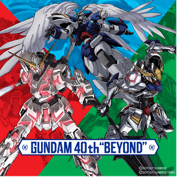 gundam40th.png