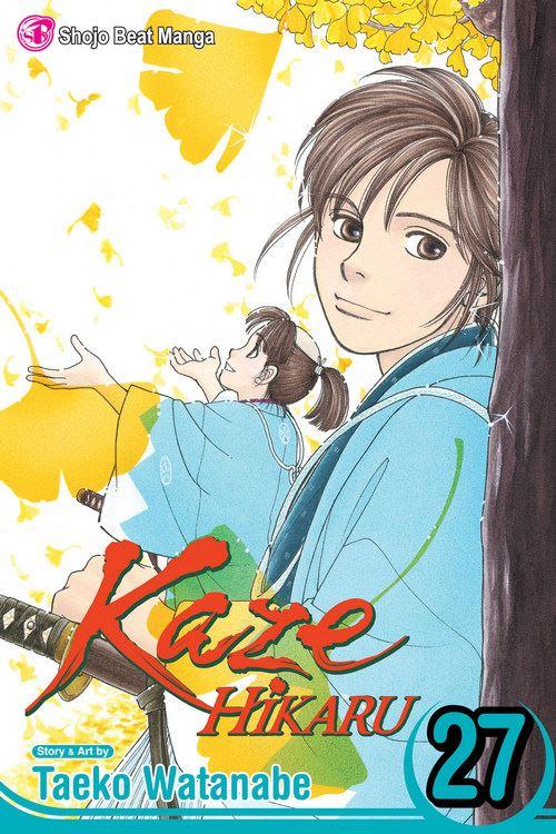 kazehikaru27.jpg