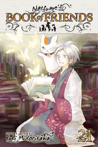 natsumesbook021.jpg