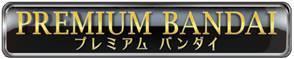 premium-bandai-logo.jpg