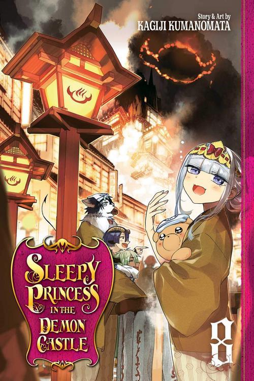 sleepyprincess08.jpg