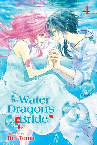 waterdragonsbride04.jpg