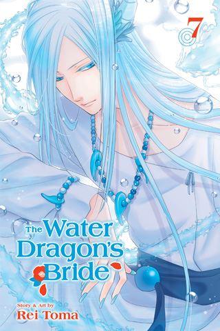 waterdragonsbride07.jpg