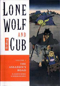 250px-Lone_Wolf_manga.jpg