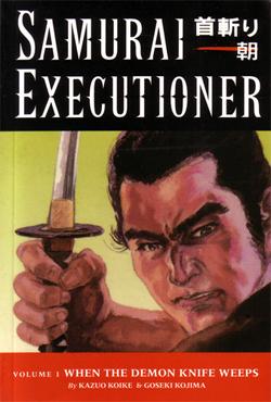 samurai_executioner-large.jpg