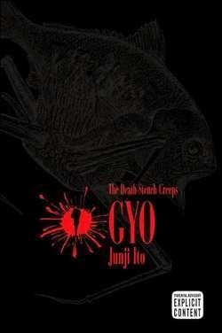gyo01.jpg