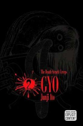 gyo02.jpg
