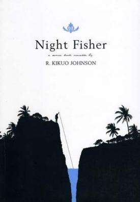 nightfisherlarge.jpg