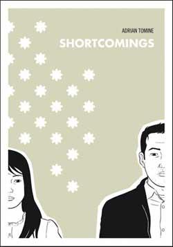 shortcomings-212.jpg