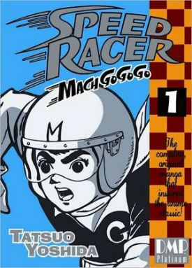 speedracermachgo01.jpg