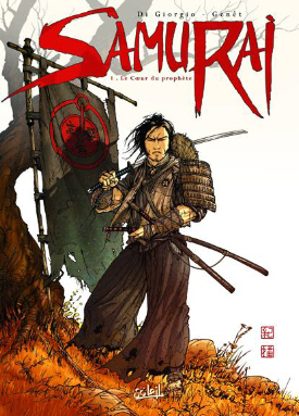 Samurai_cover.jpg