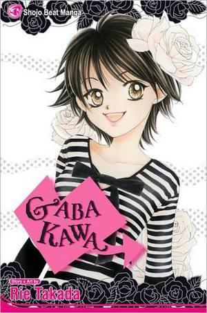 gabakawa.jpg