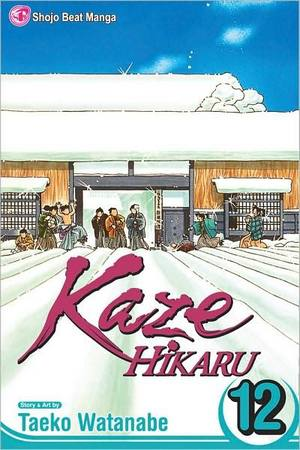 kazehikaru12.jpg