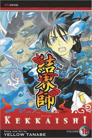 kekkaishi16.jpg