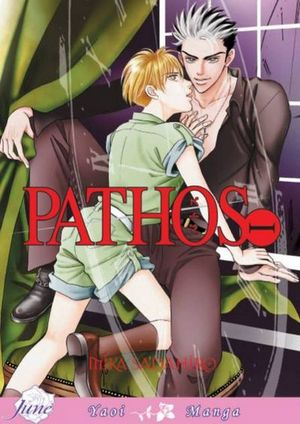 pathos01.jpg