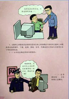 poster-china_1.jpg