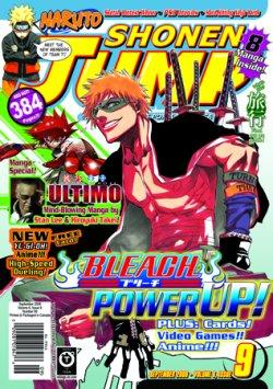 shonenjump0609_1.jpg