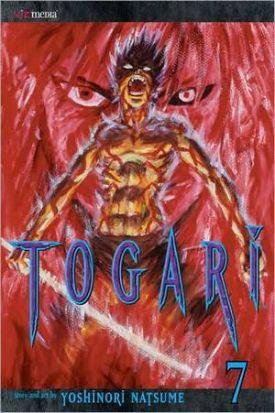 togari07.jpg