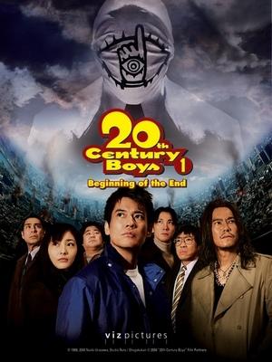 20thcenturyboys_1.jpg