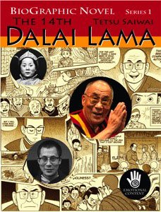 DalaiLamaCover.jpg