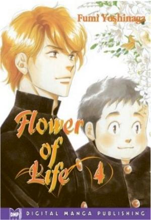 floweroflife04.jpg