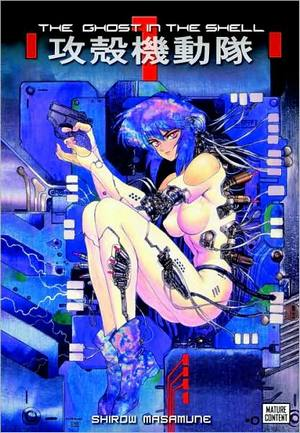 ghostintheshell01.jpg