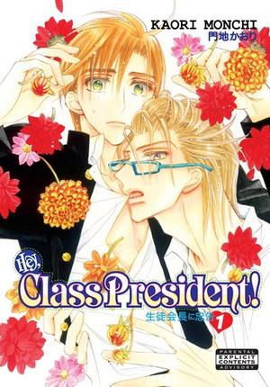 heyclasspresident01.jpg
