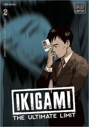 ikigami02.jpg