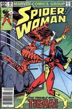 spiderwoman-02.jpg