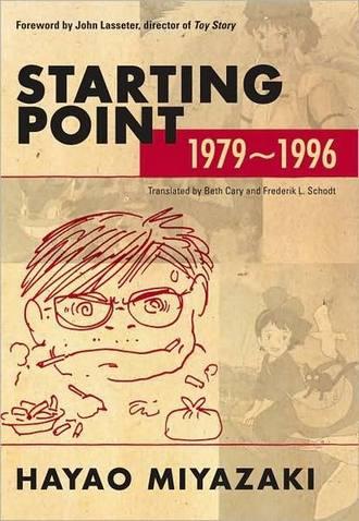 startingpoint_1.jpg