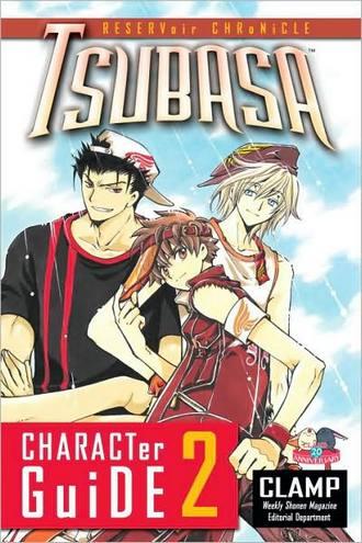 tsubasacharacterguide02.jpg