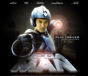 MegamanFilm.jpg