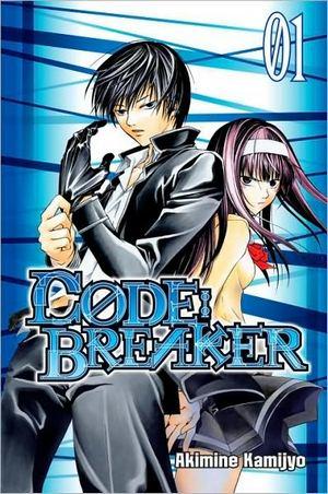 codebreaker01.jpg