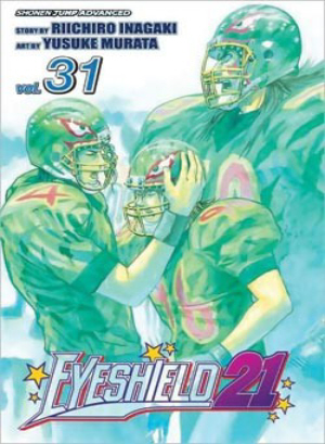 eyeshield_interior.jpg