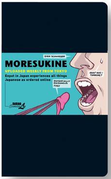 moresukine.jpg