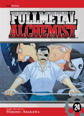 Fullmetal_alchemistcb.jpg
