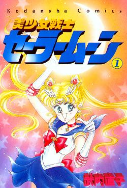 SailorMoon1.jpg