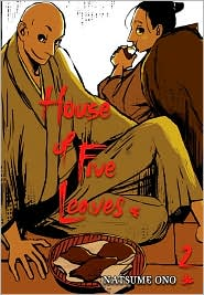 houseoffiveleaves02.jpg