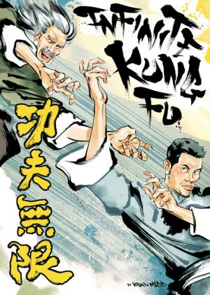 infinite_kungfu_cover_sm_lg.jpg