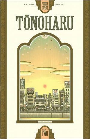 tonoharu02.jpg