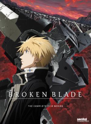 broken_bladecb.jpeg