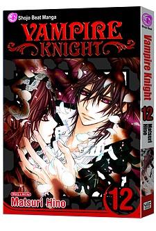 vampireknight12.jpg
