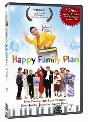 happyfamilyplandvd.jpg