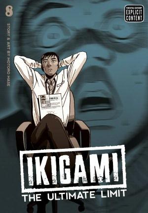 ikigami08.jpg